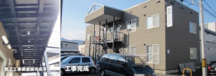 札幌市西区発寒_雄和ハウス_2